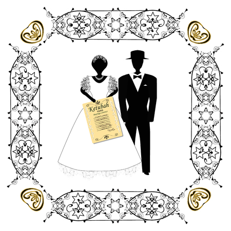 Gold vintage frame with Hebrew symbols. A Jewish wedding, a hupa, a bride and groom with a ketubah in their hands. Black silhouettes. Vector illustration on isolated background