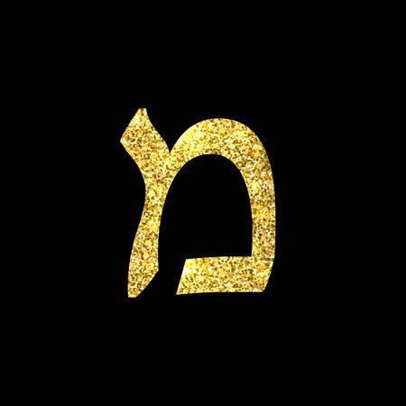 Gold Hebrew letter. The Hebrew alphabet. Golden Mem.
