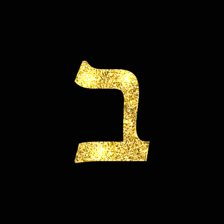 Goldener hebräischer Buchstabe. Das hebräische Alphabet. Goldene Wette. Vektorgrafik