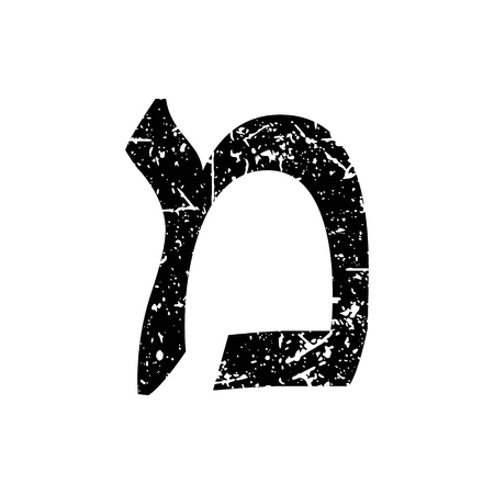 Hebrew letter Mem. Shabby black font. The Hebrew alphabet