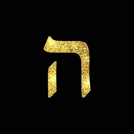 Gold Hebrew letter. The Hebrew alphabet. Golden Hei.