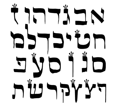 Calligraphic Hebrew alphabet with crowns. Decorative font. Letters hand draw. Vector illustration on isolated background Vetores