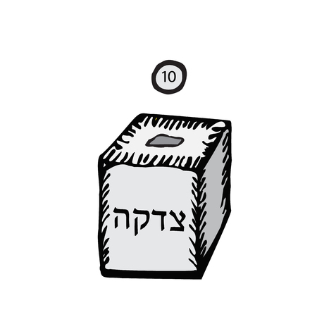Tzedakah. Box for . Doodle hand draw, sketch. Black silhouette. Hebrew letters. Hanukkah. Vector illustration.