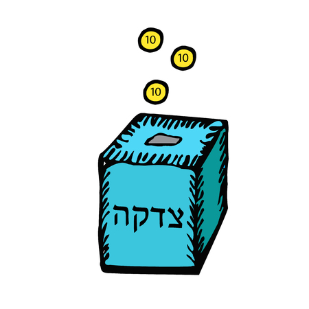 Tzedakah. Blue box for . Falling coins. Doodle hand draw, sketch. Black silhouette. Hebrew letters. Hanukkah. Vector illustration.