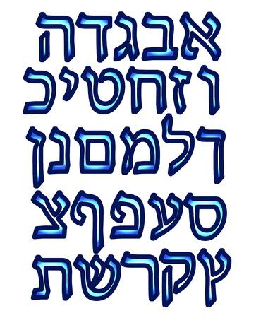 Hebräische Schrift. Die Sprache. Vektorillustration auf lokalisiertem Hintergrund.