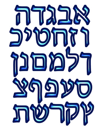 Hebrew font. The language. Vector illustration on isolated background.