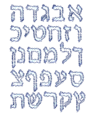 Blue Alphabet Hebrew. Hatch felt-tip pen. Font. Vector illustration
