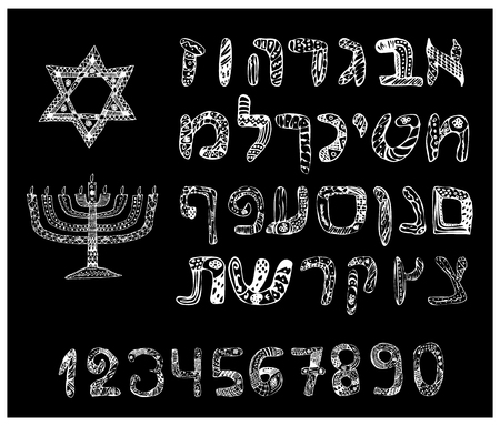 Doodle alphabet Hebrew. Font. Letters. Numbers. Hanukkah. Chanukah candle. The six-pointed Star of David. Sketch. Hand draw. Vector illustration on a black background.
