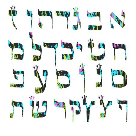 Hebrew alphabet colored. Hebrew font multicolored letters. Vector illustration on isolated background.