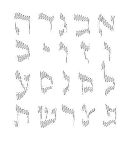 Calligraphic Hebrew alphabet with crowns. Decorative font. Letters hand draw. Vector illustration on isolated background Illusztráció