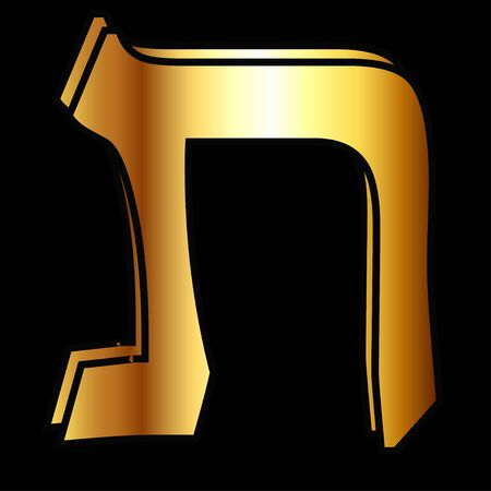 Beautiful golden Hebrew alphabet. The letters Hebrew gold, the font is stylish and bright. Vector illustration on black background Illustration