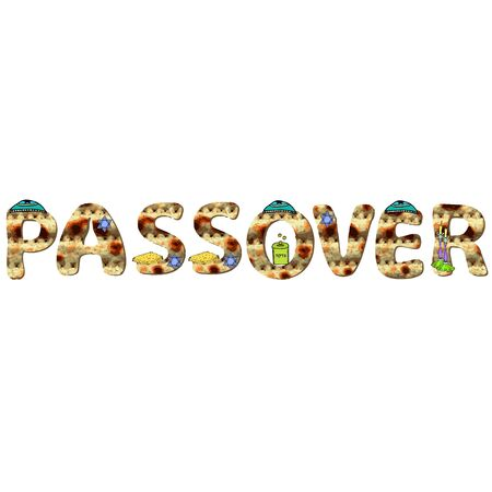 English alphabet for the holiday of Passover of letters with the texture of matzo. Font matza. Vector illustration on isolated background. Illustration