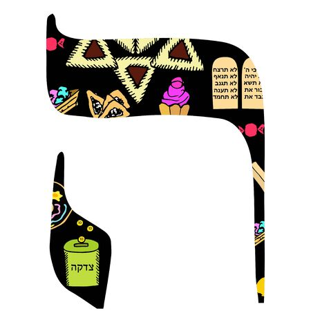 Hebrew alphabet hand draw. Font Hebrew Purim, Passover, Shavuot. Hebrew letters. Vector illustration on isolated background. Vetores