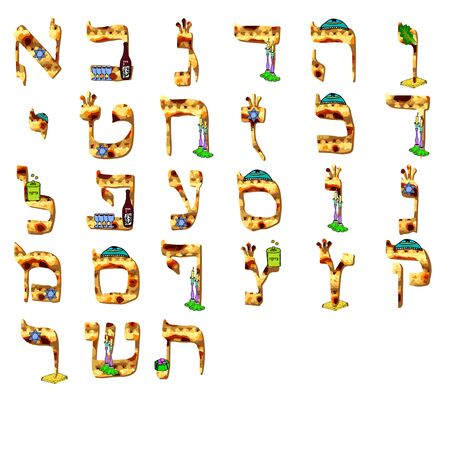 Alphabet Hebrew Passover matzah. Hebrew letter Pesach. Calligraphy font. Jewish Easter. Texture matzo. Vector illustration on isolated background.