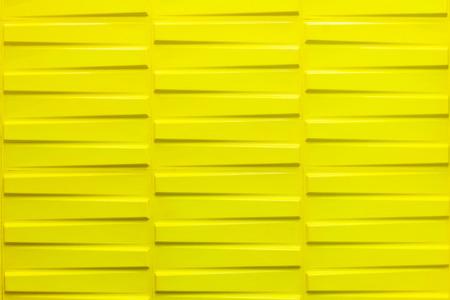 horizental: Abstract modern yellow wallpaper, horizental pattern background. Stock Photo