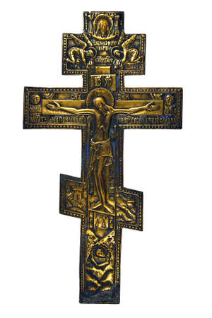 Copper orthodox cross with the crucifixion photo