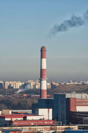 pollution of the atmosphere with harmful emissions from the factory Zdjęcie Seryjne