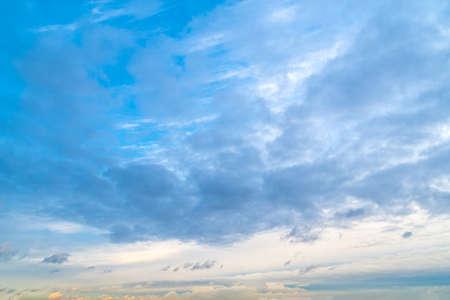 dramatic evening sky with clouds Zdjęcie Seryjne