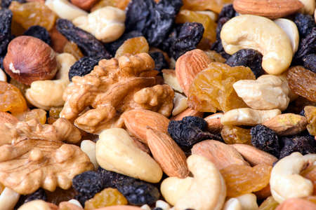 healthy food. background of mix of dried nuts