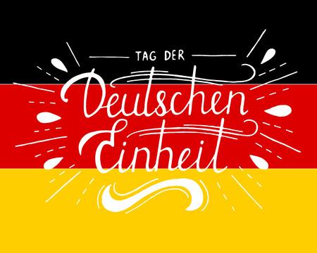 독일 단결 문자의 날. 태그 : Einheit.