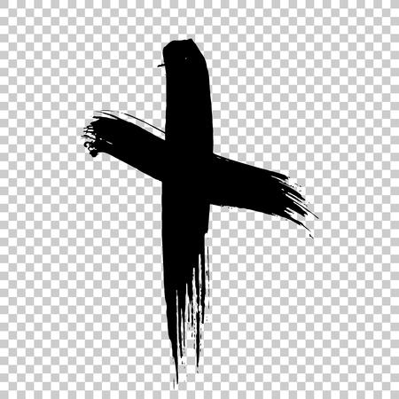 手書きクロス。クロス グランジ。孤立した背景にブラシ ストロークを使ったクロス