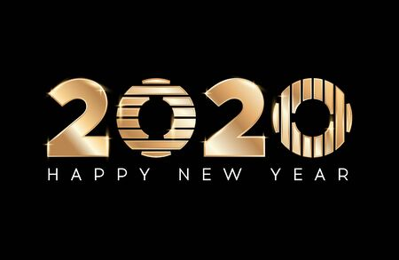 Gold Happy New Year 2020. Vector New Year illustration. Brochure design template, card, banner