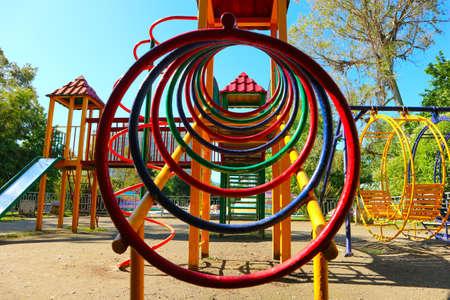 Colorful metal playground.