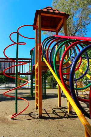 Colorful metal playground in the yard.