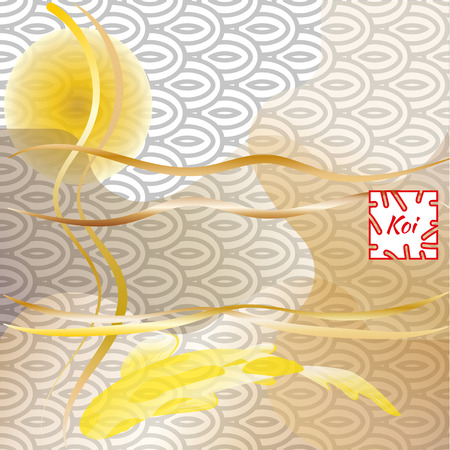 Pattern with fish and sunset, Koi carp on  traditional Japanese background. Monochrome pastel soft brown.  イラスト・ベクター素材