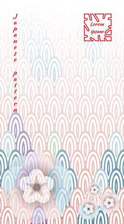 Japanese pattern, multicolored fish scales of koi carp, sakura flowers. Poster with trendy modern design template for covers, cards. Vector illustration, vertical gradient.