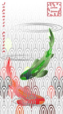 Japanese pattern, multi-colored fish scales, koi carp, flock of fish. Poster with trendy modern design template for covers, cards. Vector illustration, vertical drawing.