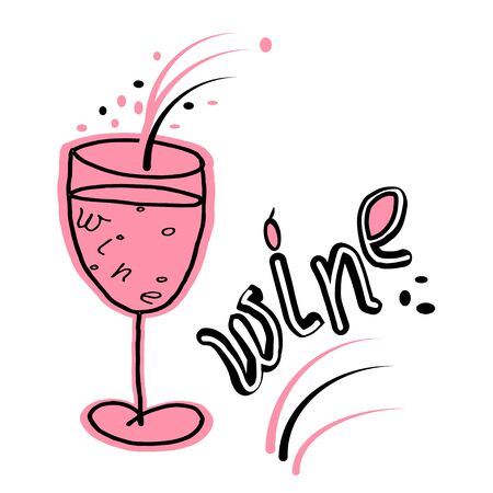Cartoon funny drawing glass of red wine, text. Vector drawing on white background with decorative elements in flat style. Hand drawing. Banque d'images - 137791731