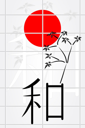 Ikebana composition with japanese red sun and ideogram Stock Vector - 5346784