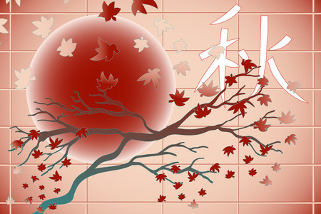 japanese fall foliage: Falling japanese style with tree, leaves and moon. Ideogram of autumn Illustration