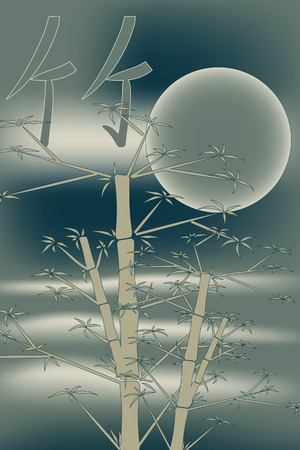 asian gardening: Bamboo plants with moon and ideogram - Japanese style