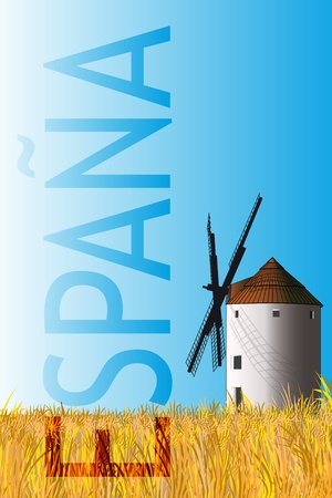 Spanish travel brochure with a windmill in a yellow grass field Vectores