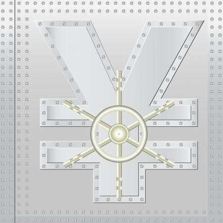 security lock: safe yen Illustration