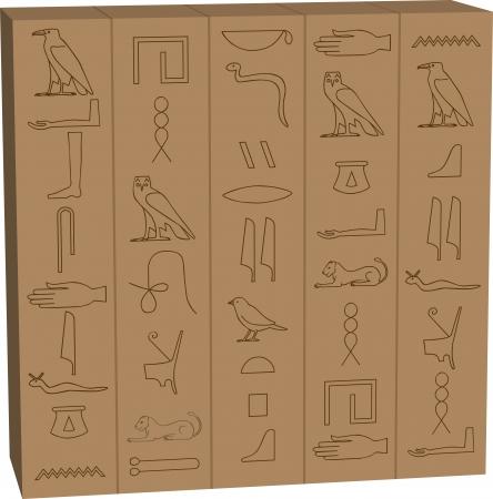 hieroglieven: hiëroglief Stock Illustratie