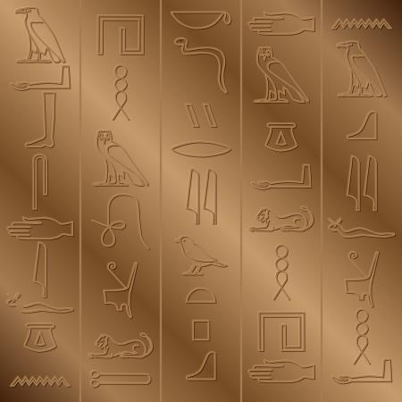 hieroglieven: hiërogliefen achtergrond Stock Illustratie