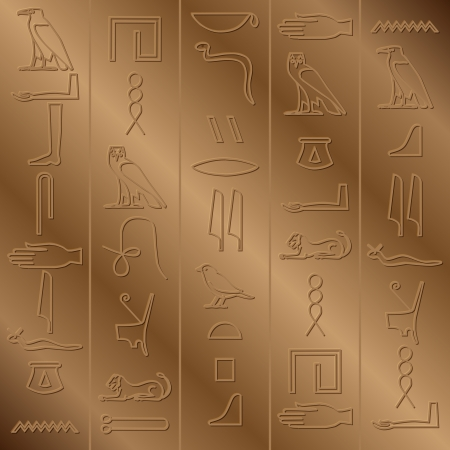 ancient egyptian culture: hieroglyphic background Illustration