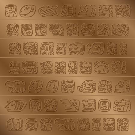 Maya Glyph Illustration
