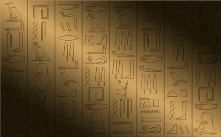 hieroglyphic poster Stock Vector - 15548607