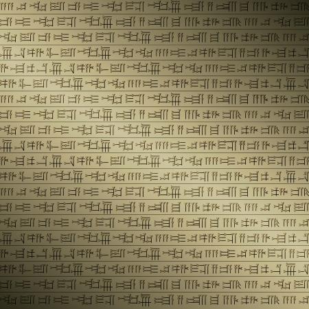 Cuneiform Illustration