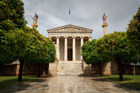 academia: Academia, one of the most famous 19th century buildings in Athens  Stock Photo