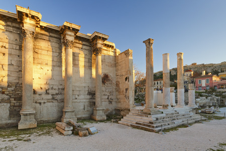 hadrian: Remains of the Hadrian