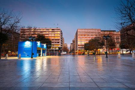 syntagma: Punto Info di Nuova Democrazia in piazza Syntagma, Atene