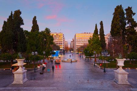 syntagma: Piazza Syntagma, nel centro di Atene, in Grecia.