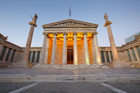 establishment: Building of the modern Academy of Athens, the highest research establishment of the country located in Panepistimio is one of the landmarks of Athens