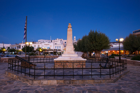 seafront: Monument at the seafront of Adamantas village by the harbour, Milos island