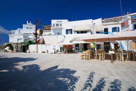 seafront: Shops at the seafront of Adamantas village